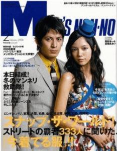 okadajunichi-miyazakiaoi-04