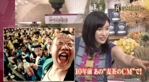 tsuchiyatao-tsuchiyashinba-01
