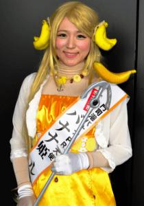 bananahimeluna-inouejunko-20