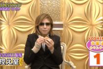 ginzaakebono-kakuduke-yoshiki-02