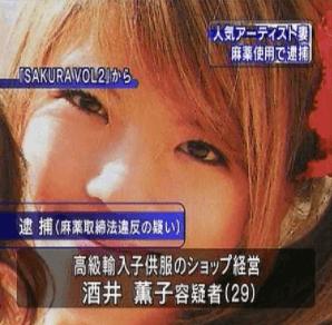 marc-panther-sakaikaoruko-04