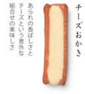 yoshiki-ginza-akebono-okaki-01