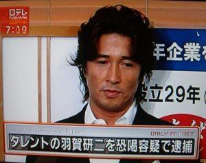 羽賀研二の2018年今現在や妻と子供の顔画像を調査!嫁の逮捕の理由や事件内容もヤバイ!?