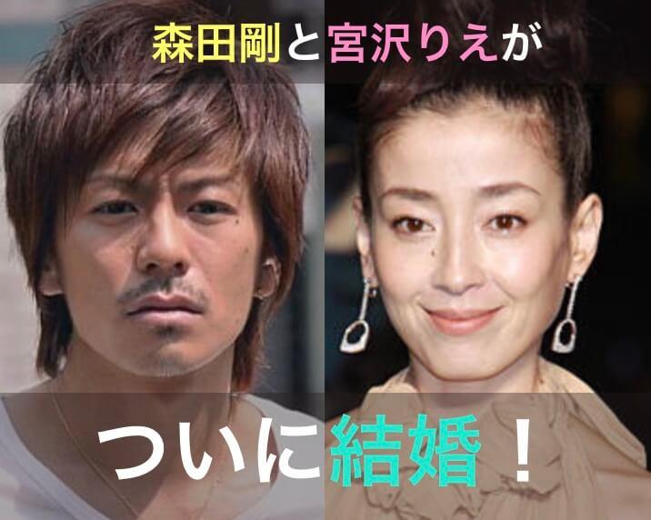 森田剛の母親は韓国人でスナック経営者?店の場所はどこでかわいい妹の顔画像も調査!