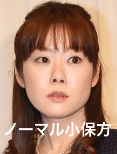 小保方晴子2018年今現在の顔が別人で整形疑惑が!?激やせ理由は精神の病気か!?