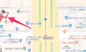グーグルマップ(googlemap)でウォーリーを探せの遊び方を調査!エイプリルフール限定企画?