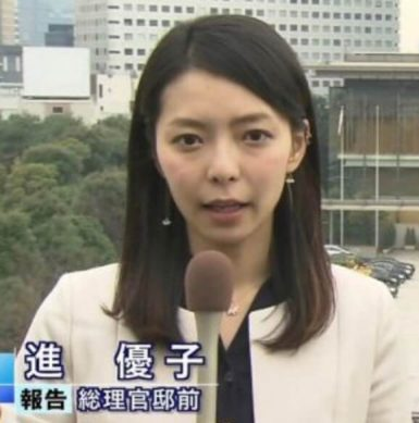 進優子(テレビ朝日女性記者)の経歴やかわいい顔画像は?韓国人でハニートラップってマジ?