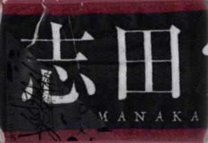 志田愛佳(欅坂46)の活動休止の理由・原因の病気(病名)は?復帰時期がいつかも調査!