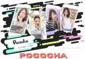 pococha-live-10