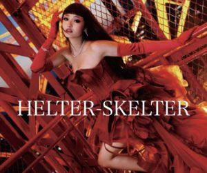 ヘルタースケルター(映画)の動画無料フル視聴方法やあらすじ感想も【Pandora・Dailymotion他】