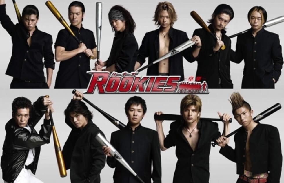 ROOKIESの映画とドラマ1話〜最終回全話のフル動画を無料視聴する方法|キャストあらすじも