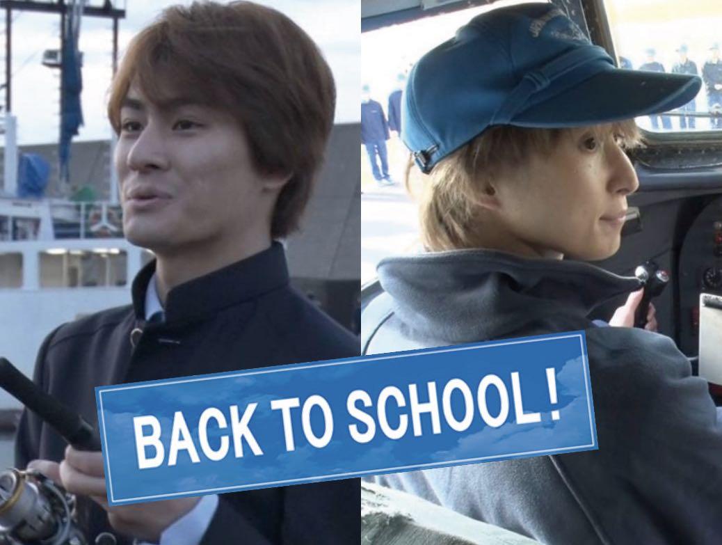BACK TO SCHOOL!(1月22日放送)見逃し配信動画の無料フル視聴方法 SixTONES森本慎太郎SnowMan佐久間大介